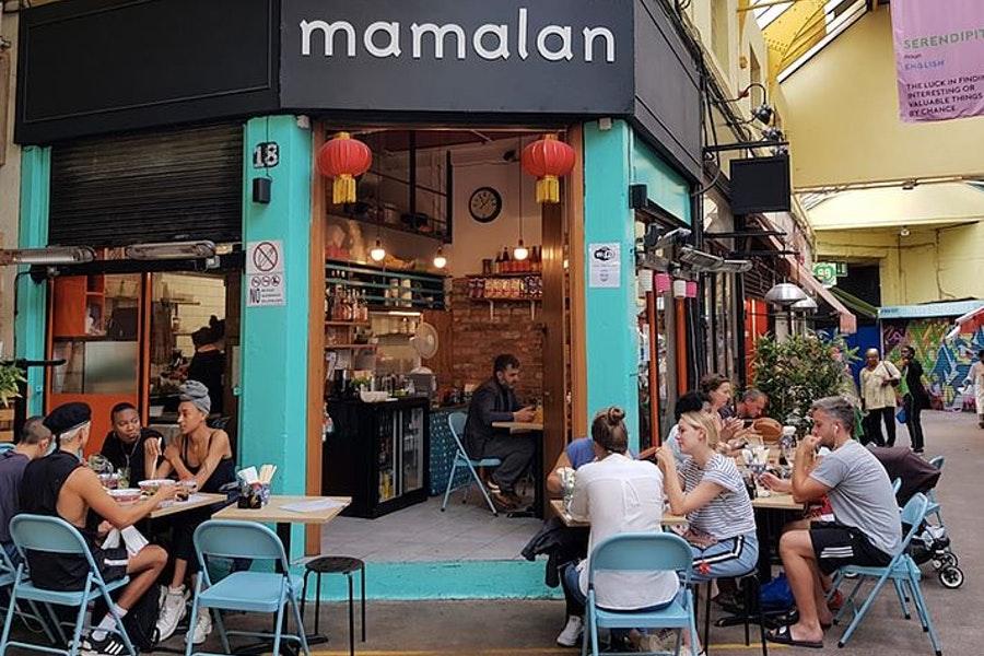 mamalan Baos UK